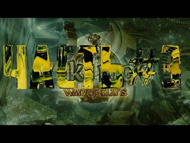 Vikings: War of Clans - Механика боя 3-часть. Мой