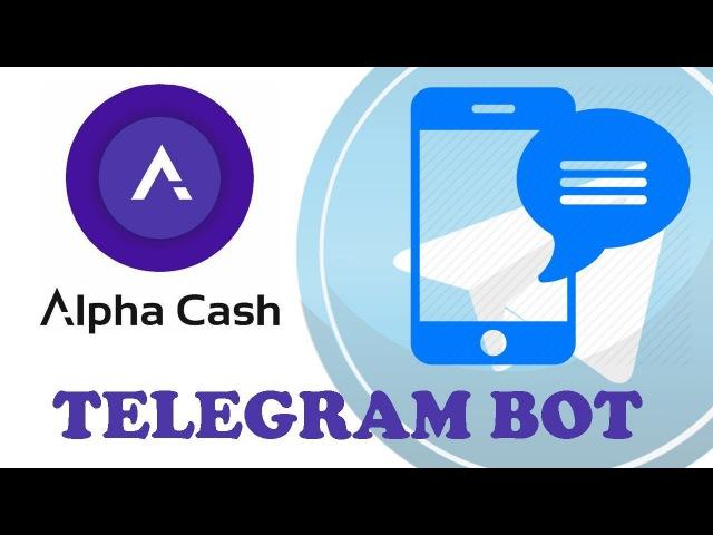 Alpha Cash Bot инвестиции в криптовалюту. Альфа Кеш Бот