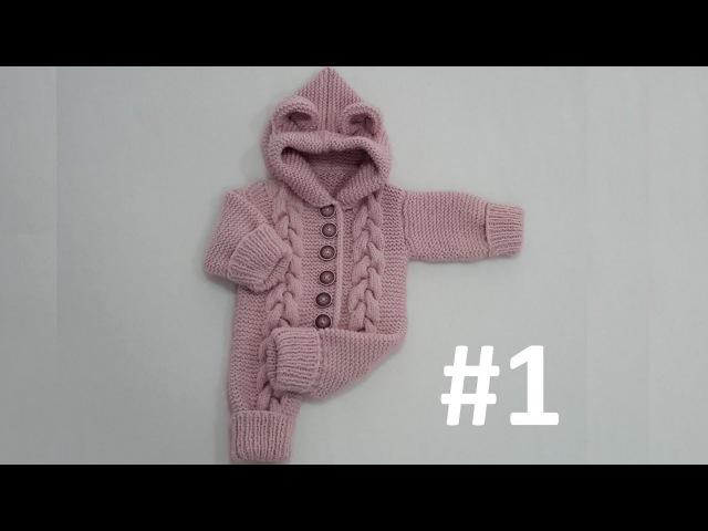 Kapüşonlu Bebek Tulumu (Baby Jumpsuit with Hoodie) 1