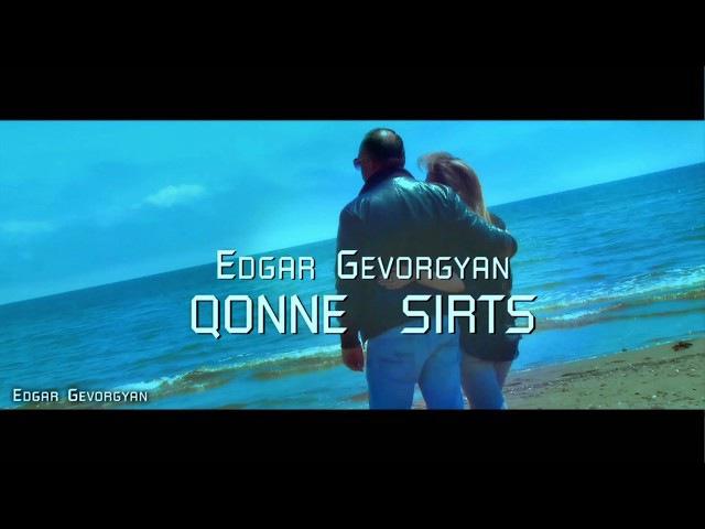 Edgar Gevorgyan Qonne sirts Official video 2017