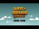 Quest to LEGOLAND: A GPS Adventure