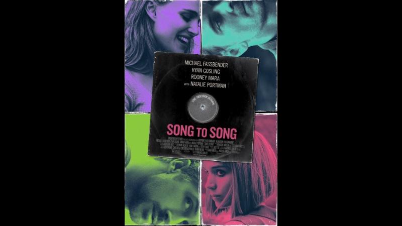 Песня за песней (2015) — КиноПоиск » Freewka.com - Смотреть онлайн в хорощем качестве