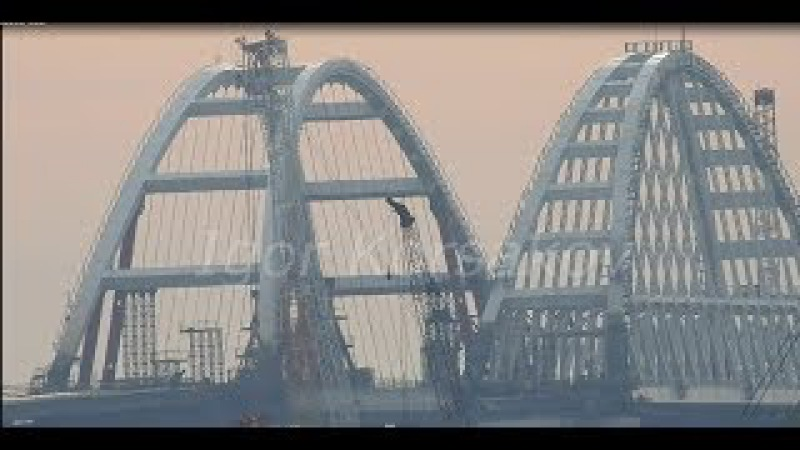 КрЫмский(15.12.2017)мост! Вторая нитка пролёта с Тамани на арке! Есть ли жизнь на мост ...