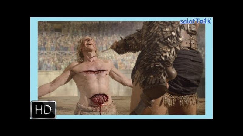 Спартак Кровь и Песок Казнь Солония намек