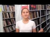 Страна читающая - Илюза Вафина читает произведение