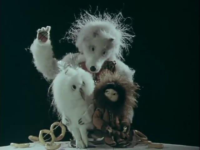 Мальчик шел, сова летела (1981) Кукольный мультфильм   Золотая коллекция