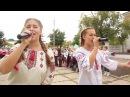 Флешмоб Пазли миру Миколаївська ЗОШ І ІІІ ступенів №60