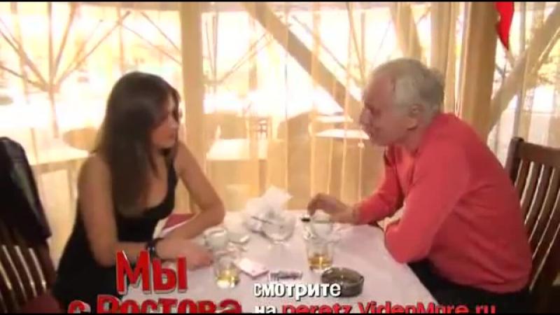 Мы с Ростова (2012) - 19 серия