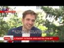 ERT1 Robert Pattinson Talks Researching Connie Nikas More with Alexander Lizardos