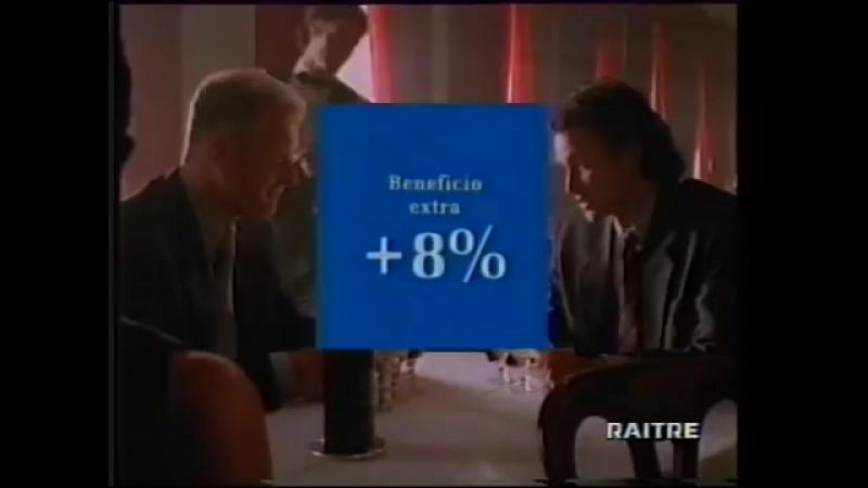 Рекламный блок (Rai Tre [Италия], 23.03.1995) Gruppo GET, Infasil, Averna, Hatu, Reale Mutua, Seat, Braun