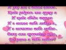 Сериал Про любовь смотрите онлайн все серии на Яндекс.Видео.mp4