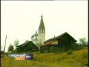 Губерния (Барс ТВ, 2002) Фурманов объявила себя родиной Бабы Яги