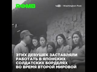 Самая длинная акция протеста в мире (Romb)