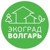 Жилой район ЭкоГрад «Волгарь» Самара