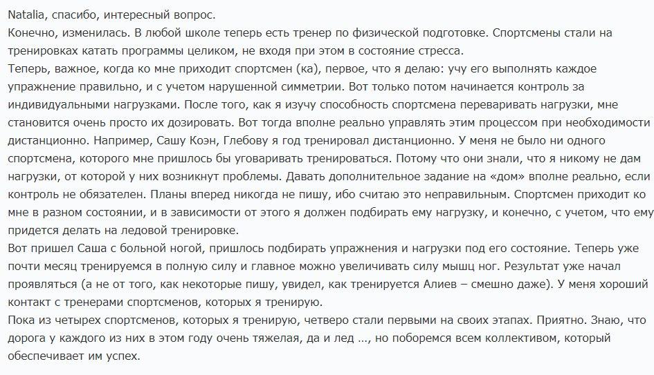 Райцин Леонид Моисеевич - Страница 2 ZOjKQf68BB0