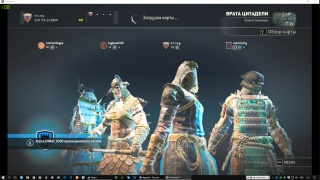 Common for honor forhonor 03.15.2017 - 02.10.35.02
