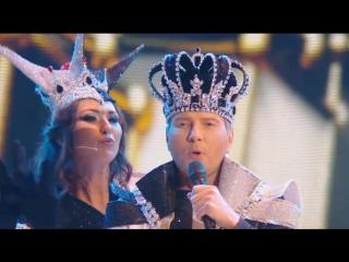 Николай Басков и Queens - Мой король (Золотой Граммофон 2017) 12.11.2017