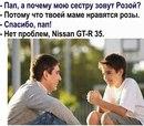 Александр Булкин фото #24