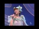 Почему я сказала Вам нет - Эдита Пьеха (Песня 93) 1993 год