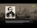 25 августа. Николай Зи́нин 1812-1880 – один из русских «отцов» органической химии. Этот день в истории, 2017