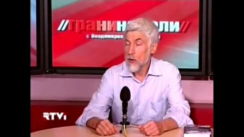 Грани недели (RTVI, 01.09.2012)
