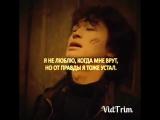 ✩ Группа крови Цитаты Виктор Цой Кино