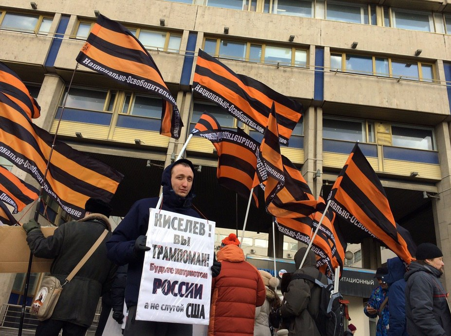 Глава НОД назвал Дмитрия Киселева «лидером антипутинского заговора»