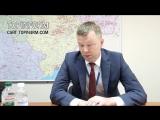Каким происходящее в Донбассе видят наблюдатели ОБСЕ. Александр Хуг