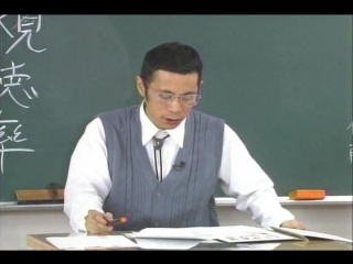 Mecha-Mecha Iketeru! (2004.07.25) - Special number unquoted academic ability test 5th Summer Jumbo idiot decision 1