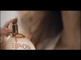 Французская номерная парфюмерия от Indigo