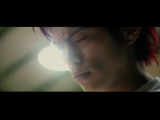 Azuma Wataru _ KING