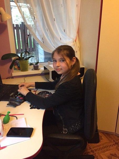 Фото №456239183 со страницы Лизы Комисаренко