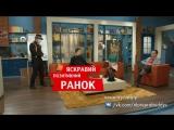 День интернета   Пробуддись   НЛО TV