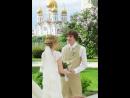27 мая Василий и Наталья