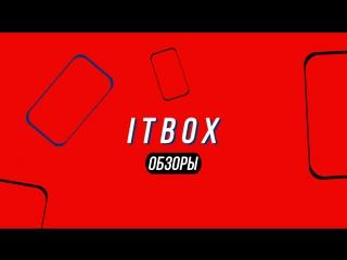 ЗАСТАВКА REDBOX (iTBox)