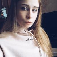 Дарья Дамирова