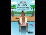 BoJack Horseman 2