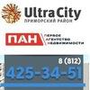 ЖК Ультра Сити | ЖК Ultra City
