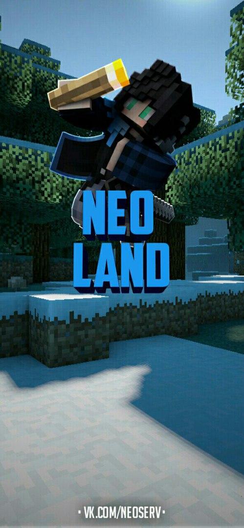 NeoLand - это увлекательный сервер на котором, можно поиграть, купить себе привилегию и т.д