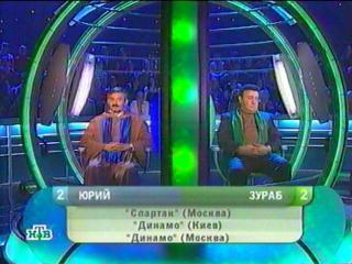 [staroetv.su] Игры разума (НТВ), 21.04.2005