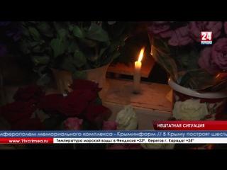 Глава крыма: «электроснабжение на полуострове полностью восстановлено» примерно на два часа жители полуострова вспомнили события