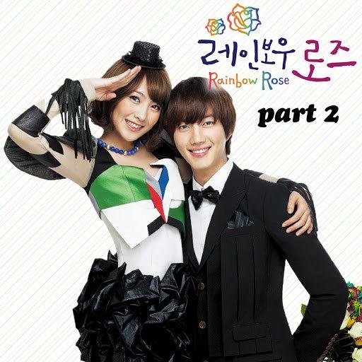 Rainbow альбом Rainbow Rose OST Part 2