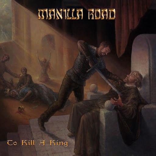 Manilla Road альбом To Kill A King