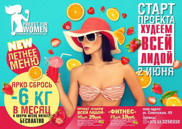 Фото №456239322 со страницы Кати Вязовой