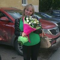 Надежда Пономарева