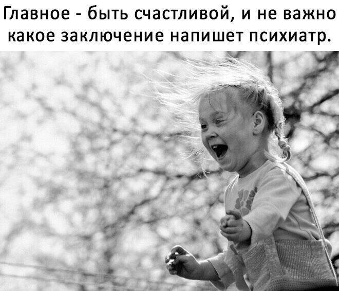 https://pp.userapi.com/c639216/v639216836/5b164/goAq6TO1qKg.jpg