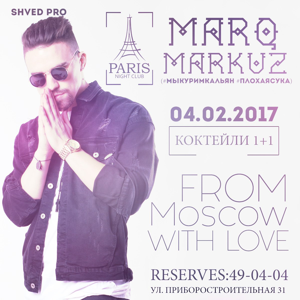 Marq Markuz «From Moscow with Love»
