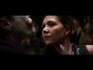 Темный Рыцарь ( 2008г ) Нападение джокера и его банды на Хэрви Дента в доме Бэтмана