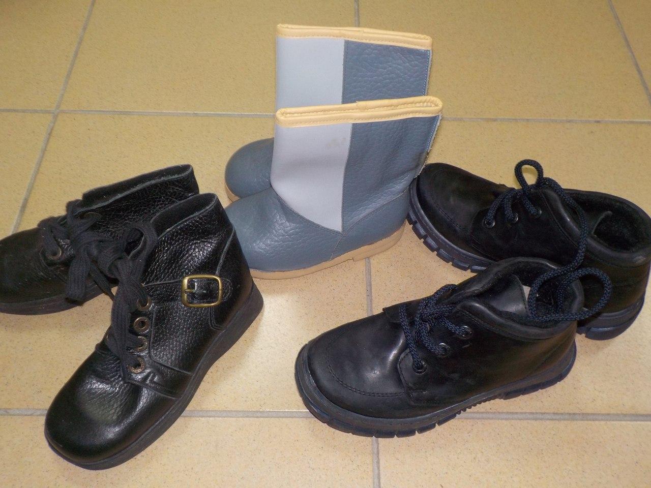 Благотворительная обувь для нуждающихся!