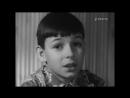 Крестики-нолики - Эдуард Хиль и Дмитрий Хиль 1973